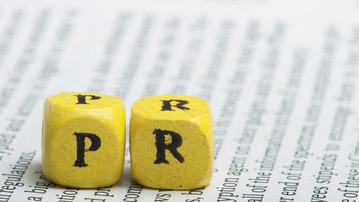 企業のPRにおける4つめの「R」